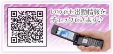 レズ携帯サイト